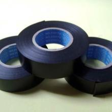 胶带黑胶带电工胶带