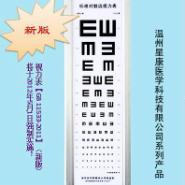 视力表LED视力表灯箱标准对数视图片