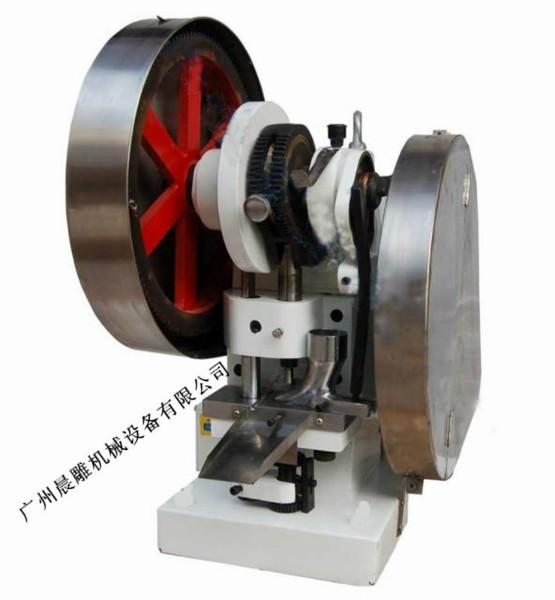 单冲压片机生产供应商:广州晨雕机械设备有限