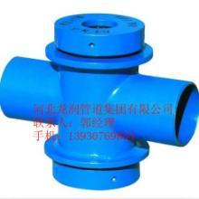 焊接式水流指示器 电标焊接式水流指示器 GD87焊接式水流指示器图片