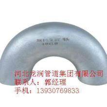U型弯头 180度弯头 20#碳钢U型弯头规格 定做直管段U型弯图片
