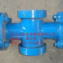 鞍座式水流指示器 水流指示器 电标鞍座式水流指示器优质供应商图片