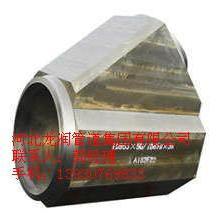 异型三通 不锈钢三通 304不锈钢异型三通报价 焊接三通厂家直销批发