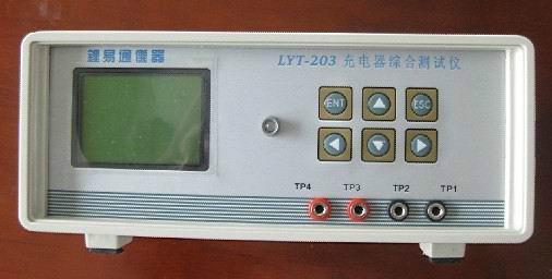 供应手机充电器综合测试仪