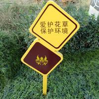 供应河南酒店告示牌