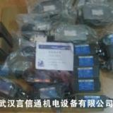 供应电磁换向阀E-DSG-03-2D2-D24-50