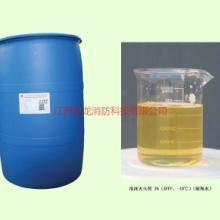 供应耐寒型水成膜泡沫灭火剂,耐寒型水成膜泡沫灭火剂厂家销售