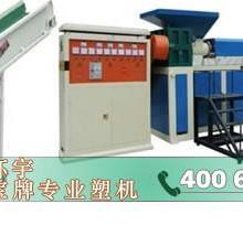 供应大型三阶式再生造粒机生产线 四川大型垃圾场塑料回收机械批发