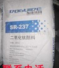 供应山东东佳R-237钛白粉