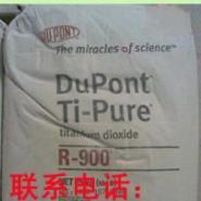 百色市R900钛白粉图片