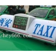 载客信号屏/的士空车屏/车载LED屏图片