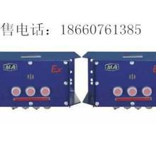 供应KTT3型多功能矿用扩播电话机图片