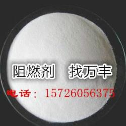 供应木材阻燃剂 水溶性白色环保型 厂家直销
