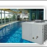 供应泳池专用热泵、恒温除湿热泵、恒温设备
