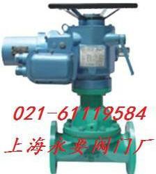 供应G941J零磨损電動隔膜閥