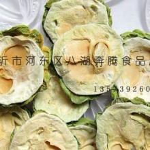 供应蔬菜制品价格