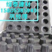 车库排水板15805385945生产厂家