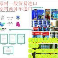 韩国男性保健品空运进口代理