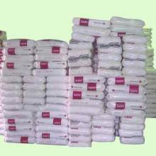 供应化工产品进口代理报关,专业代理化工原料进口运输批发