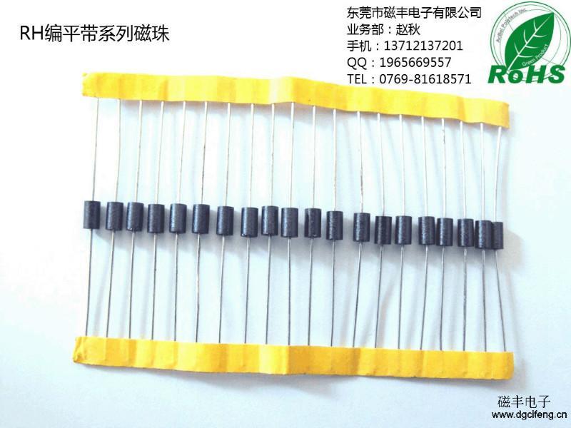 供应TCL电视专用东莞磁丰RH3.5X10X0.8T/R引线编带磁珠