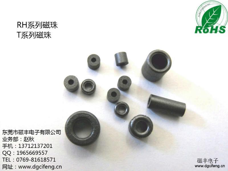 供应镍锌磁环800余种尺寸可免费打样