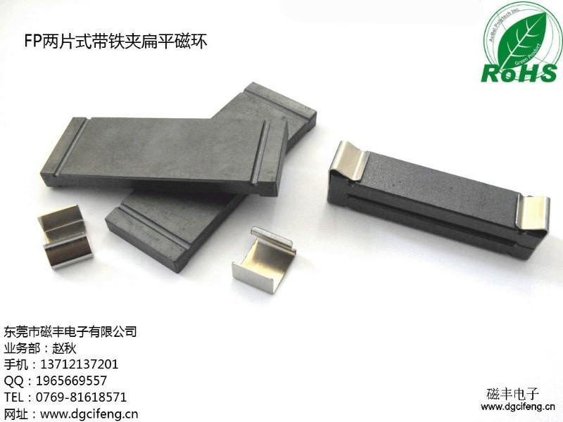 供应磁丰专业制造高端军工电源磁环专业团队设计,全进口材料制作