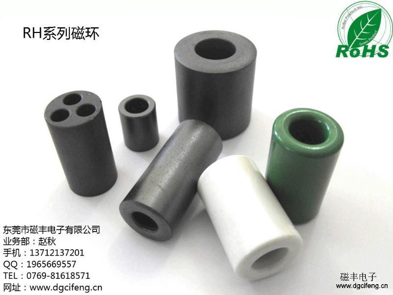 供应磁丰铁氧体镍锌抗干扰磁环,800余种规格专业为EMI制造