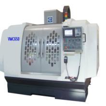 供应宝佳VMC650加工中心/厂家直销宝佳加工中心批发
