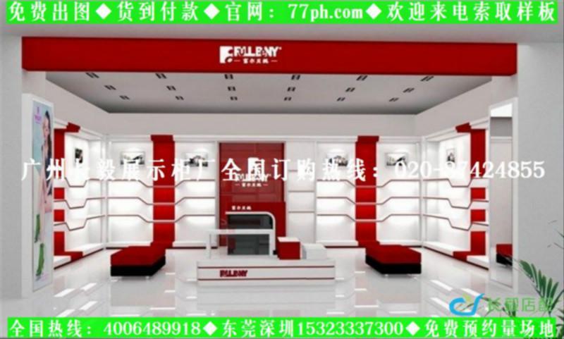供应12月鞋店装修设计小型鞋店装修图鞋店展示柜效果图图片 高清图片