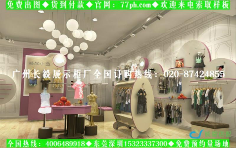 韩版童装店装修韩版童装店图片 韩版童装店装 高清图片