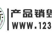 上海不合格BB霜产品销毁