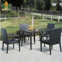 供应户外家具-休闲家具-餐椅餐桌套件批发