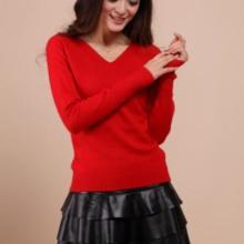 供应女式前后双V领羊绒羊毛衫打底短款新款毛衣百搭时尚保暖批发