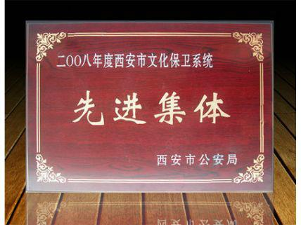 木雕授权牌销售