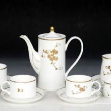 景德镇火炬陶瓷厂定做咖啡杯