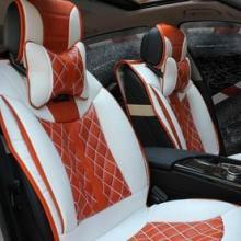 个性化生产2700丰田经典牛皮真皮座套七位4折特价3700批发