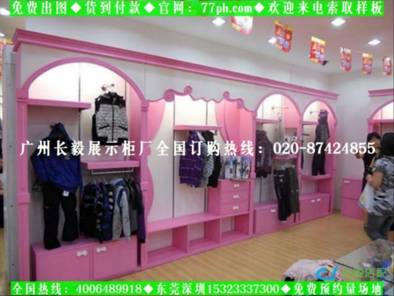 装修效果图大全,广州长毅展示柜厂生产童装店装修货架货柜,材高清图片