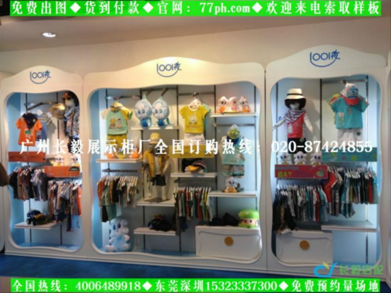 童装店装修韩版童装店装修设计国外童装店铺装修效果图大全 -韩版