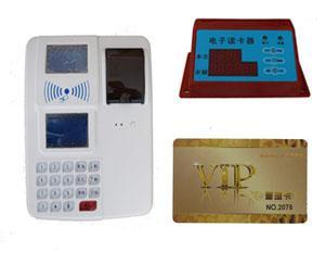 湖南动漫城刷卡系统