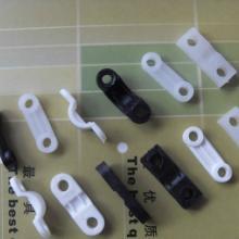 供应塑胶制品压线夹