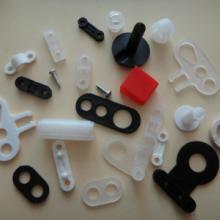 供应环保塑胶扣