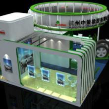 南京展台设计,三维设计服务批发