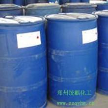 供应油酸-油酸厂家电话-河南油酸价格-郑州油酸厂家-植物油酸价格-动物油酸厂家