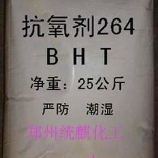 抗氧剂BHT图片