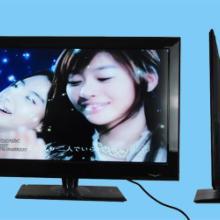 供应24寸液晶网络电视LED液晶电视厂家直销批发