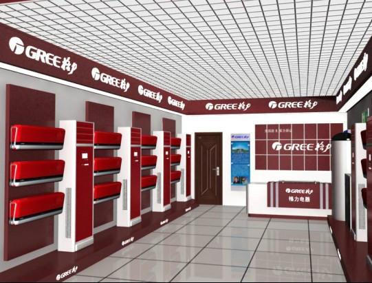 格力空调店_供应深圳格力空调专卖店装饰,电器