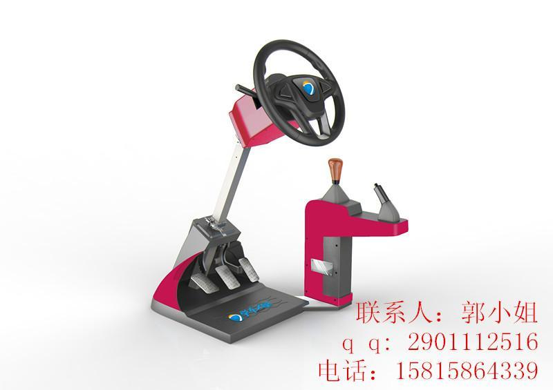 供应汽车驾驶模拟训练机空白市场