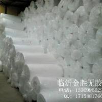 供应羽绒棉硬质棉,羽绒棉硬质棉批发价格