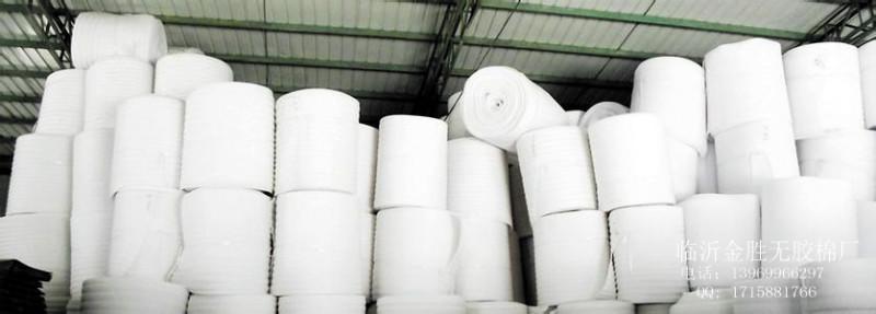 供应羽绒棉