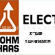 罗门哈斯-男鞋添加剂光亮剂系列镀铜102图片图片